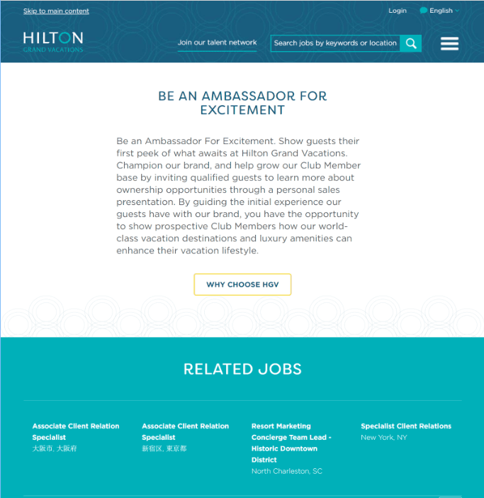 Personalized careers site from social media